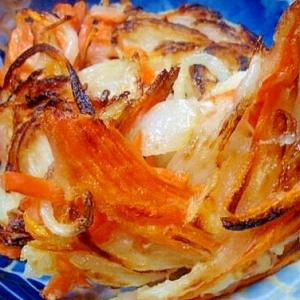 【うま塩】で玉ねぎと人参のかき揚げ