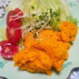 レンジでかぼちゃだけのサラダ