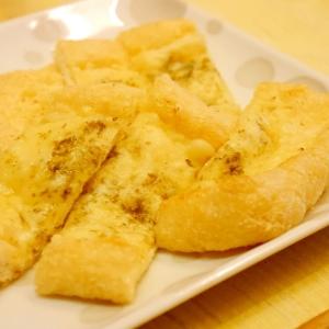 簡単おつまみ★お揚げのガーリックチーズトースト風