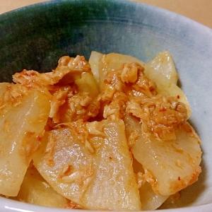 ツナと大根のピリ辛煮