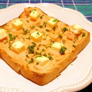 おつまみに♪ひとくちサイズの明太子チーズトースト