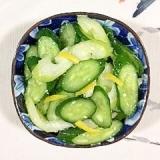 柚子を入れて、胡瓜とセロリの浅漬け