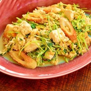 水切り豆腐でヘルシー☆竹輪と水菜の卵とじ