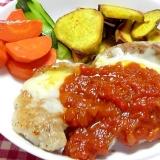 チーズ&トマトソースでポークソテーイタリアン