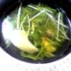 水菜としいたけのすまし汁
