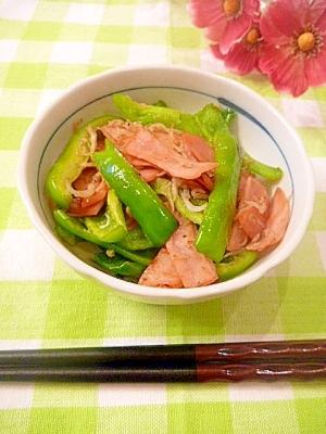 干し野菜で時短☀「ピーマンとじゃこハムのきんぴら」