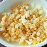 離乳食☆かぼちゃとコーンとゆで卵のチーズサラダ