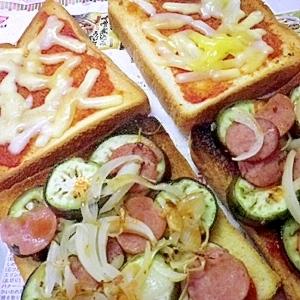 サンドイッチにナスもありだと教えたいトーストサンド