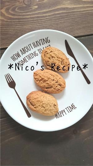 HMと黒豆きな粉のクッキー
