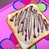 おやつトースト☆チョコマロントースト