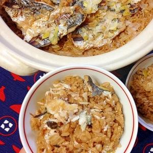 土鍋☆鯵の炊き込みご飯