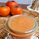 完熟 柿で作る ♪砂糖少なめの 優しい柿ジャム♪