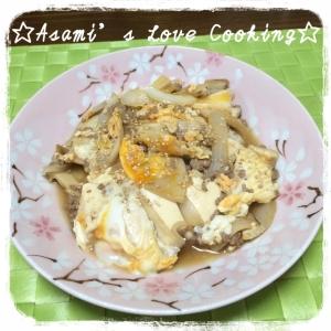 豆腐の卵とじ煮