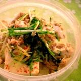 ひき肉豆腐丼弁当