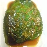 塩麹と醤油のエゴマの葉漬け