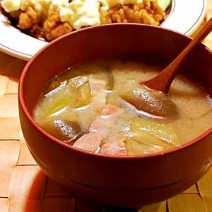 茄子ベーコンねぎのお味噌汁