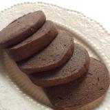 外はサクッ!中はしっとり!濃厚チョコクッキー