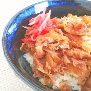 シンプルレシピ♡常備したくなる♡牛丼