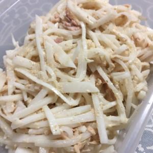 大根とツナのさっぱりサラダ☆