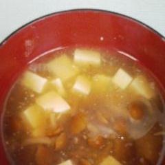 なめことお豆腐のお味噌汁