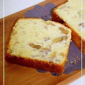 くるみとバナナのケーキ