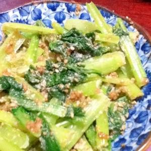 【セサミン】小松菜のくるみ胡麻和え【オメガ3】