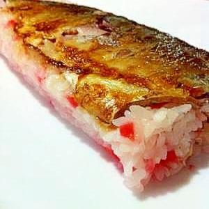 残りご飯で・・・☆焼きサバ寿司☆