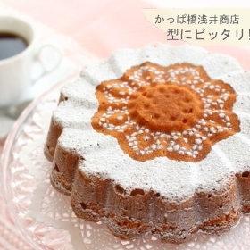 マーガレットレモンケーキ【No.352】