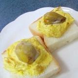 リメイク☆南瓜のパン
