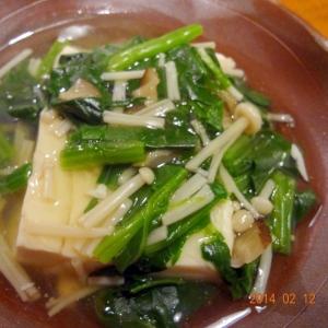 豆腐のほうれん草とエノキのあんかけ