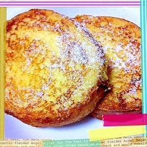 バニラ香る♪ふわトロのフレンチトースト☆