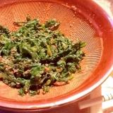 葉物野菜の胡麻和え