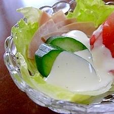 ヨーグルトドレッシングサラダ