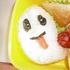 幼稚園弁当♪おばけちゃんおにぎり