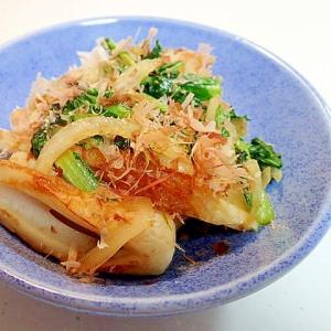 飛魚つゆで 玉ねぎ・竹輪・小松菜炒め