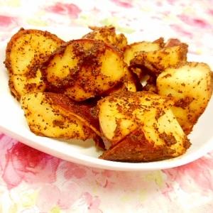 ❤薩摩芋とアールグレイのバター・シュガー炒め❤