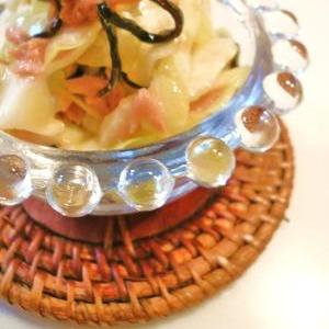 キャベツ消費に!きゃべ・ツナ・塩こんぶサラダ。