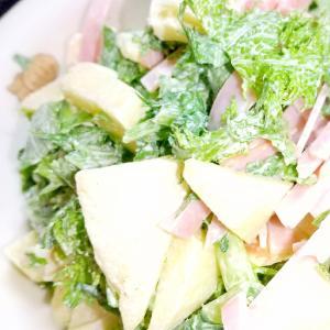 わさび菜とリンゴのサラダ