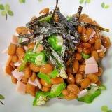 オクラ入りハム納豆