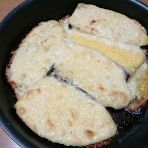 ナスのハニーマスタード風チーズ焼き