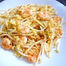 プリプリ海老ともやしの卵炒め
