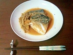 白いご飯がすすむサバの味噌煮