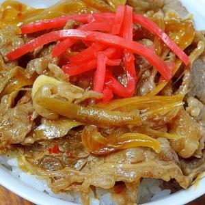 ワンランク上の味☆ 「プレミア牛丼」
