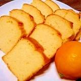 ふんわりレモン☆ケーキ