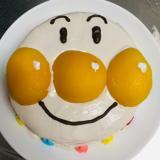 2歳の誕生日に最適!簡単☆アンパンマンケーキ☆