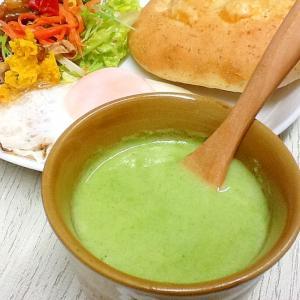 小松菜とブロッコリーのポタージュ