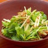 簡単副菜!水菜の胡麻酢和え
