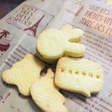 30分でできちゃう簡単お菓子☆バタークッキー