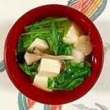 大根の葉・茎、塩とうふ、舞茸、焼き麩のお味噌汁