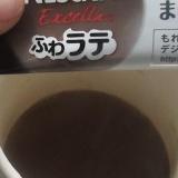 甘酒入りふわラテコーヒー